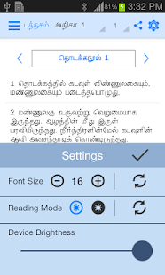 Tamil Bible RC - Thiruviviliam- screenshot thumbnail