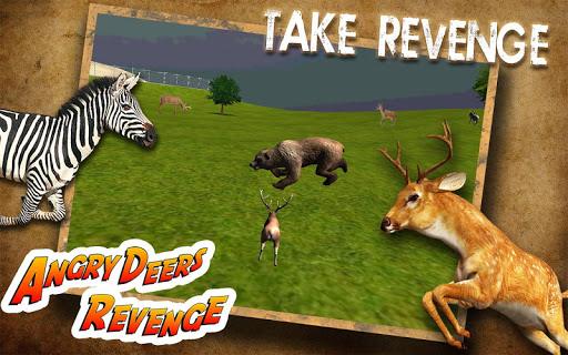 怒っている鹿の復讐