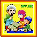 Juz Amma Untuk Anak Offline icon