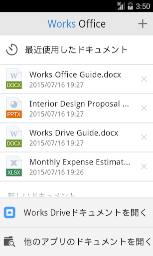 Works Mobile Office