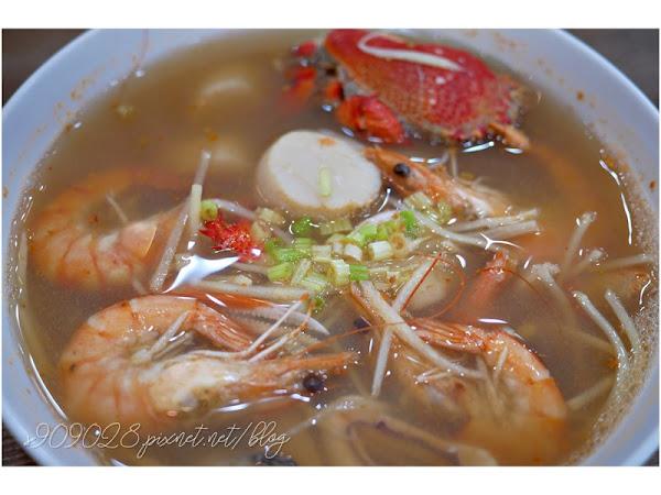 台南澎派海產粥推薦-上豐富海產粥  超新鮮真材實料的海味,滿足海鮮控的味蕾!!