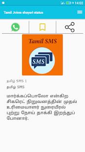 Tamil Jokes shayari status - náhled