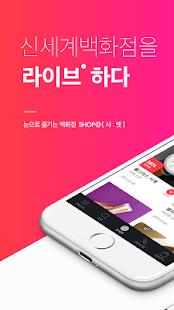 샤벳 - SHOP@ 눈으로 즐기는 백화점 - náhled