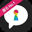 HONNE -本音が言える匿名つぶやき&お悩み相談アプリ 恋愛相談から質問までみんなのコミュニティ icon