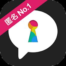 HONNE -本音が言える匿名つぶやき&お悩み相談アプリ|恋愛相談から質問までみんなのコミュニティ Download on Windows