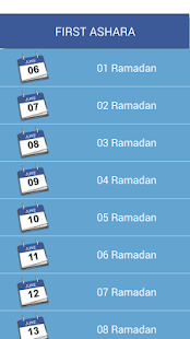 Ramadan 2016-17 screenshot