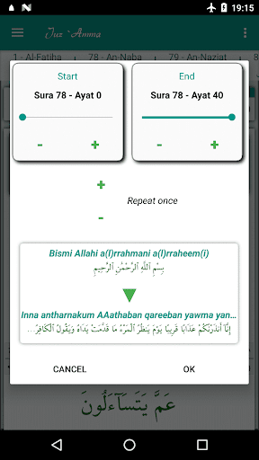 Juz Amma (Suras of Quran) 2.2.2 screenshots 4