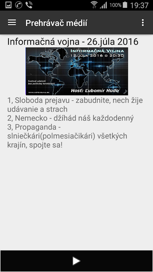 InfoVojna player- screenshot