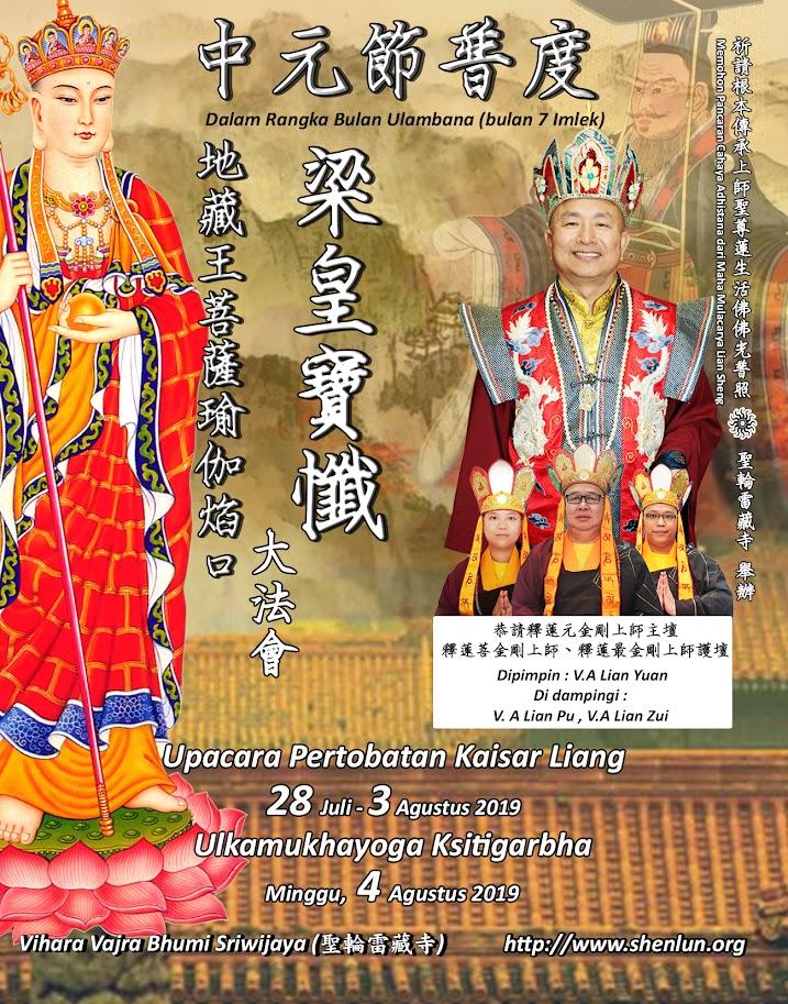 Pertobatan Raja Liang