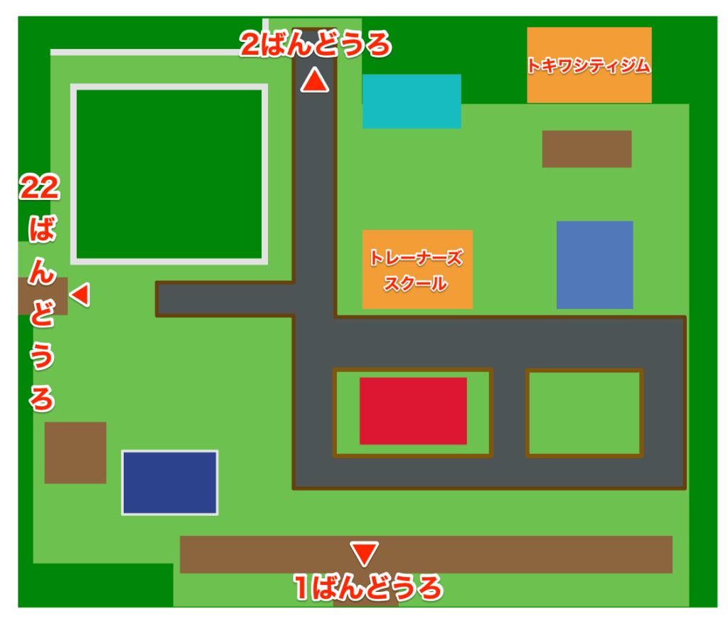 ピカブイ】トキワシティのマップ画像と出現ポケモン | ピカブイ攻略wiki
