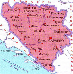 Карта Босния и Герцеговина