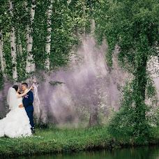 Wedding photographer Andrey Takasima (TakasimaPhoto). Photo of 01.08.2017