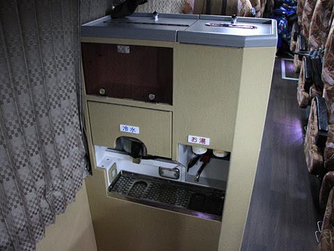 京浜急行バス「エディ号」吉野川系統 3207 サービスコーナー