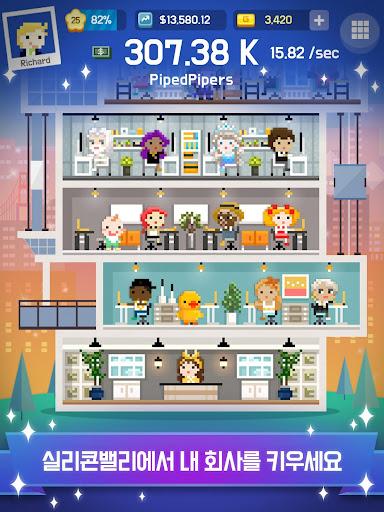 玩免費模擬APP|下載실리콘밸리 : 억만장자 app不用錢|硬是要APP