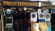 Dinesh Electronics photo 1