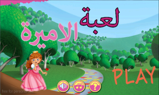 Games For Girls Adventures
