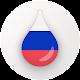 Drops: Learn Russian. Speak Russian. apk
