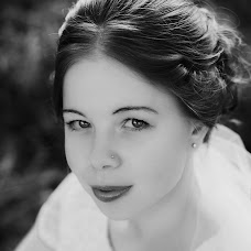 Wedding photographer Anna Ilina (Annakite). Photo of 06.09.2016