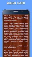 Screenshot of Jeyakandhan Stories in Tamil
