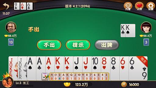 u5355u673au6597u5730u4e3b-u771fu4ebau667au80fdu61c2u914du5408  gameplay | by HackJr.Pw 1