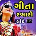 Geeta Rabari Video Song icon