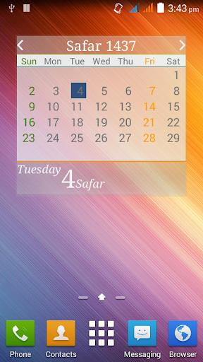 玩免費工具APP|下載イスラム暦カレンダーウィジェット app不用錢|硬是要APP
