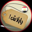 يابلاش! عروض مصر icon