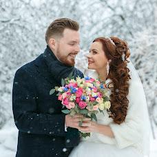 Wedding photographer Semen Kosmachev (kosmachev). Photo of 10.01.2018
