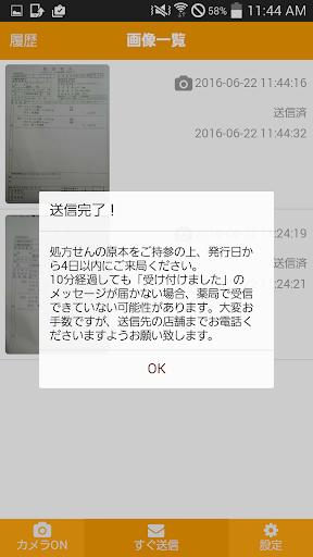 u51e6u65b9u9001u308bu541b 2016.07.05 Windows u7528 3