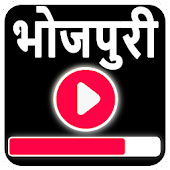Bhojpuri Video Songs : Bhojpuri Gana Video Song HD