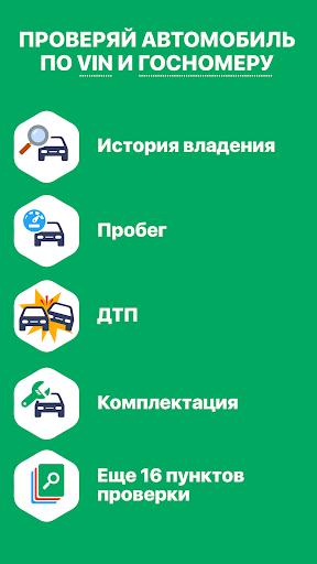 Договор дарения транспортного средства 2020 бланк рб