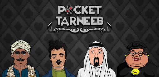 Приложения в Google Play – Pocket Tarneeb