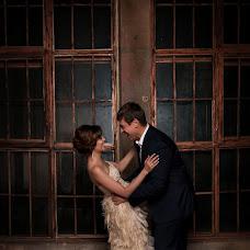 Wedding photographer Nadezhda Bocharova (bocharova). Photo of 08.04.2017