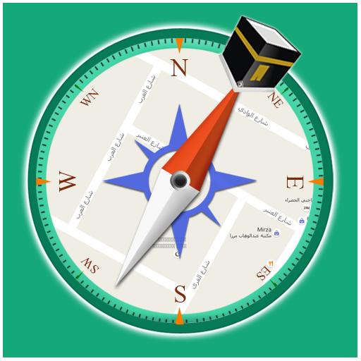 Qibla Compass - Prayer Times, Hijri, Kalma, Azan (app)