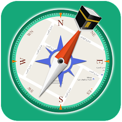 Qibla Compass - Prayer Times, Hijri, Kalma, Azan