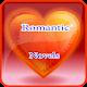 Romantic Novels pro for PC Windows 10/8/7