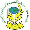 Zayed Enciclopedia Índice icon