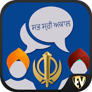 Speak Punjabi : Learn Punjabi Language Offline