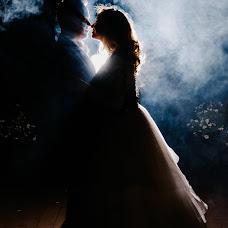 Wedding photographer Alisa Leshkova (Photorose). Photo of 04.10.2017