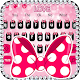 Cute Pink Bowknot Keyboard Theme Download for PC Windows 10/8/7