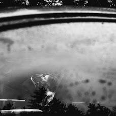 Свадебный фотограф Катерина Кравцова (Katerina77). Фотография от 25.04.2019