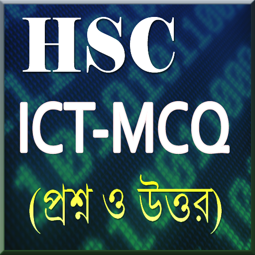 HSC ICT MCQ With Answer