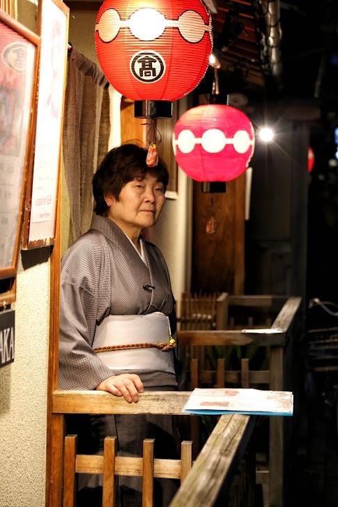 Gion, Hanamikoji, Kioto, Japonia