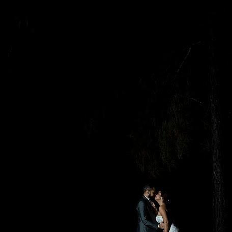 Fotógrafo de bodas Jc Vasquez (jcvasquez). Foto del 19.07.2017