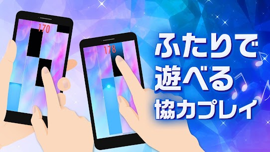 ピアノタイルステージ 「ピアノタイル」の日本版。大人気無料リズムゲーム「ピアステ」は音ゲーの決定版 6