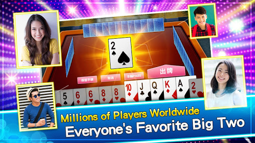 神來也撲克Poker - Big2, Sevens, Landlord, Chinese Poker 10.3.3 apktcs 1