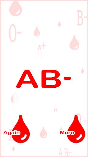 玩娛樂App|血液グループ検出器の悪ふざけ免費|APP試玩