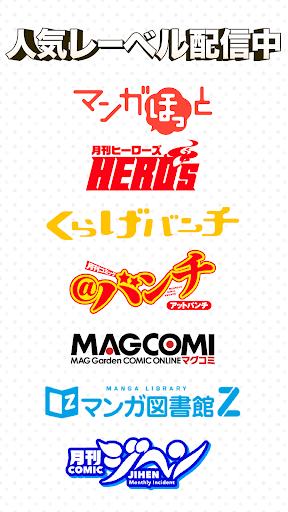 Manga Zero - Japanese cartoon and comic reader 4.3.8 screenshots 5