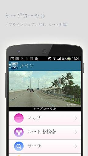 玩免費旅遊APP|下載ケープコーラルオフラインマップ app不用錢|硬是要APP