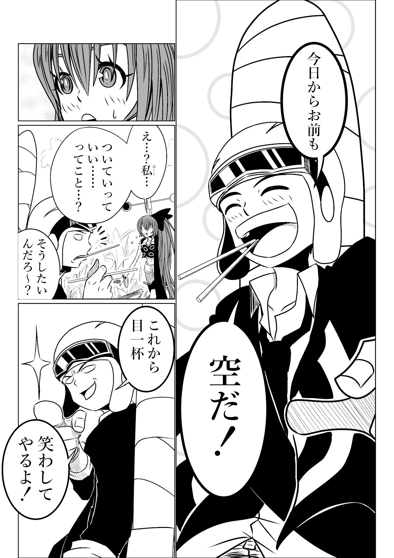 バリアス・サン5_18